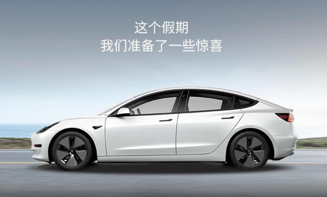 Tesla opens superchargers to Chinese users for free on May Day holiday, offers 45 days of free EAP access-CnEVPost