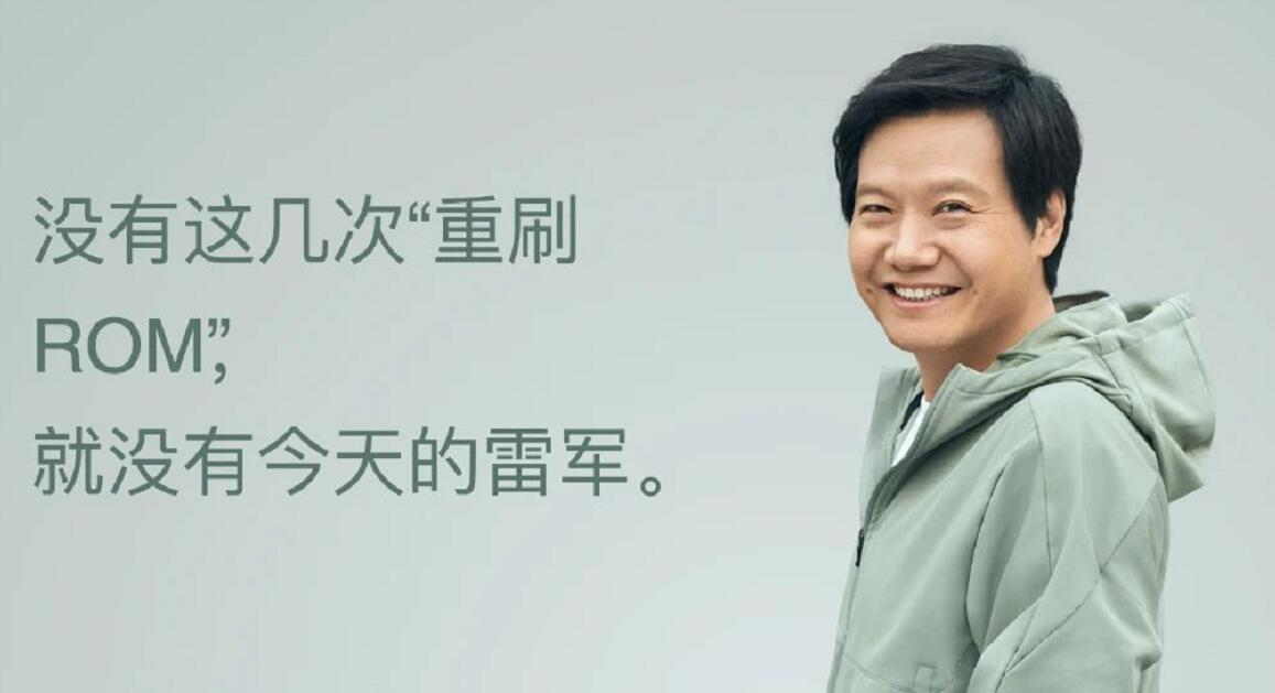 Xiaomi CEO's hometown trying to get his car project based there-CnEVPost