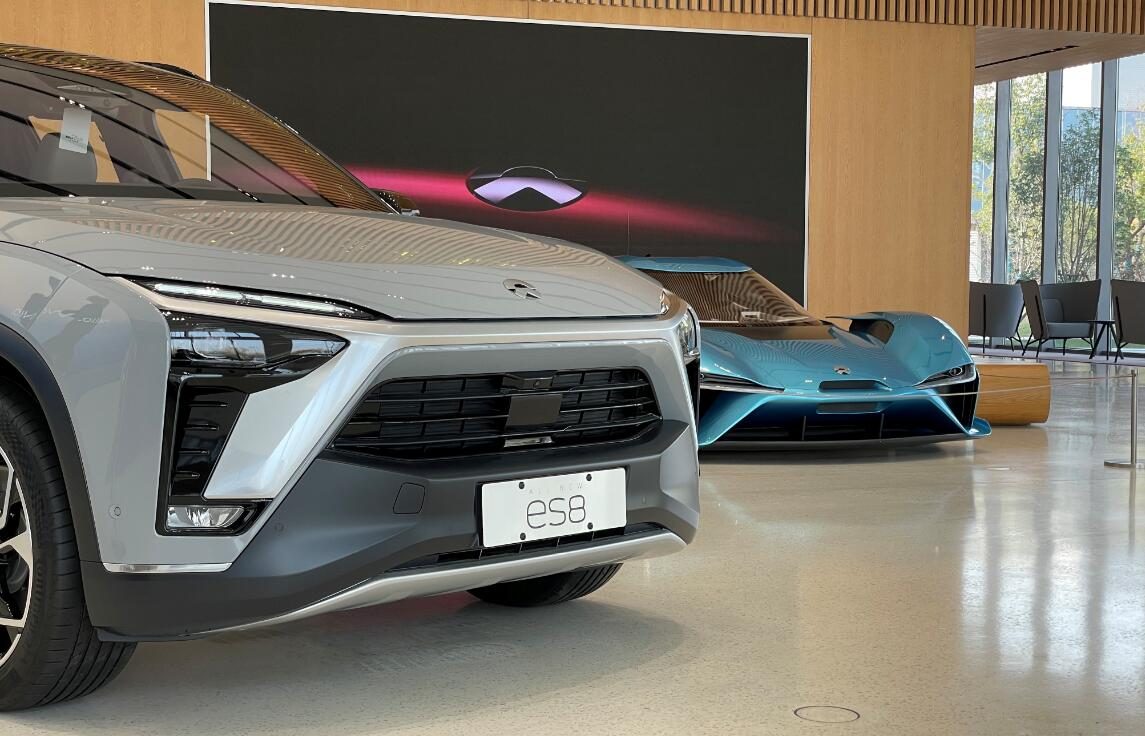 This is what all the NIO patents tell you-CnEVPost