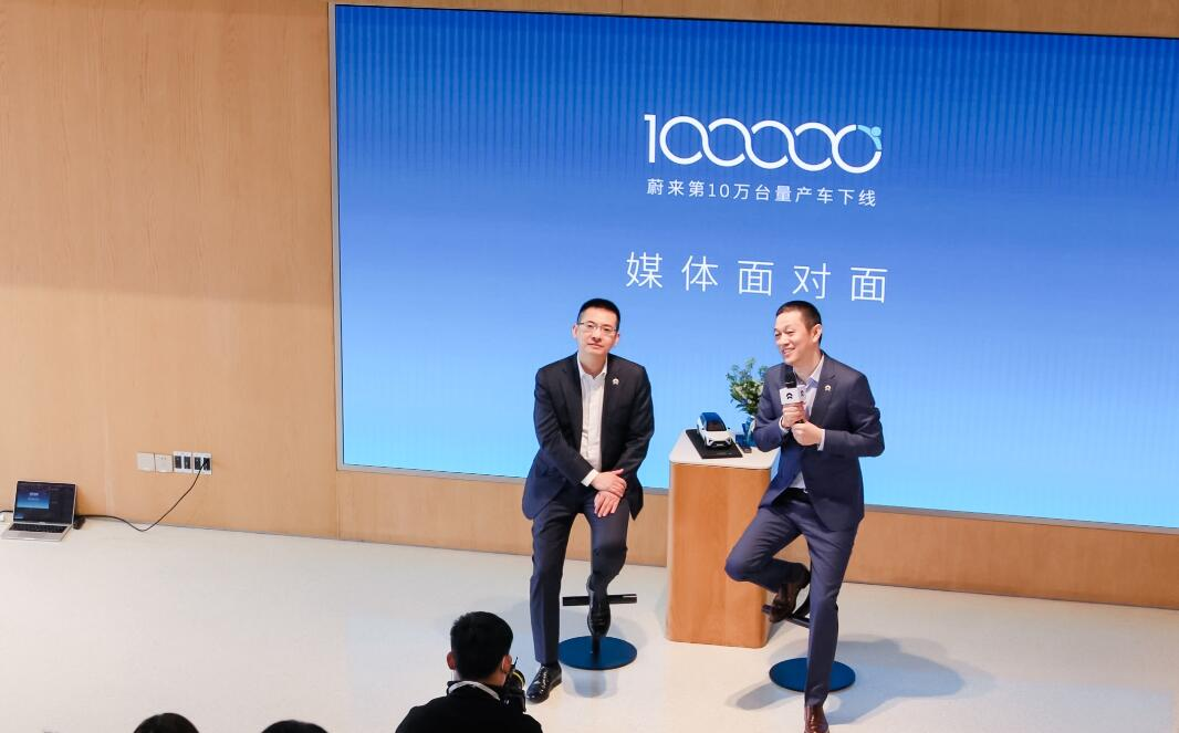 NIO's William Li says reaching 500 battery swap stations this year is conservative goal-CnEVPost