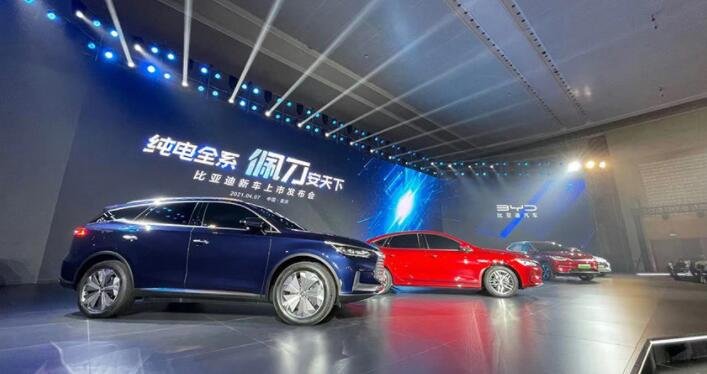 BYD unveils four electric car models, all with blade batteries-CnEVPost