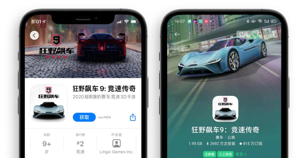NIO brings EP9 supercar to Chinese version of Asphalt 9: Legends-CnEVPost