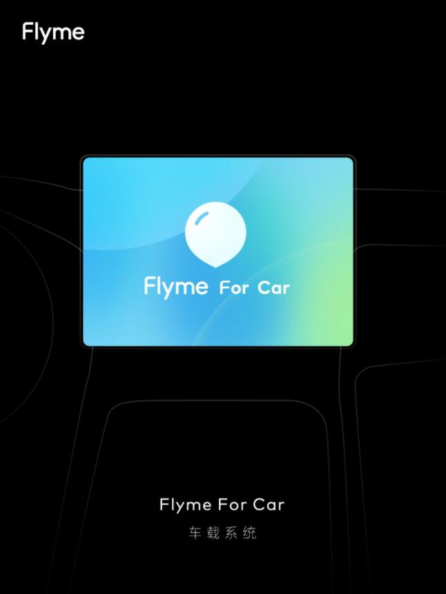 Smartphone maker Meizu hints it will announce its foray into car sector on Friday-CnEVPost