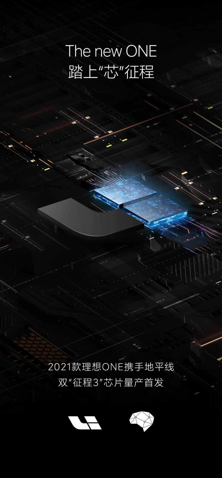 Li Auto's new Li ONE will feature latest chip from Horizon Robotics-CnEVPost