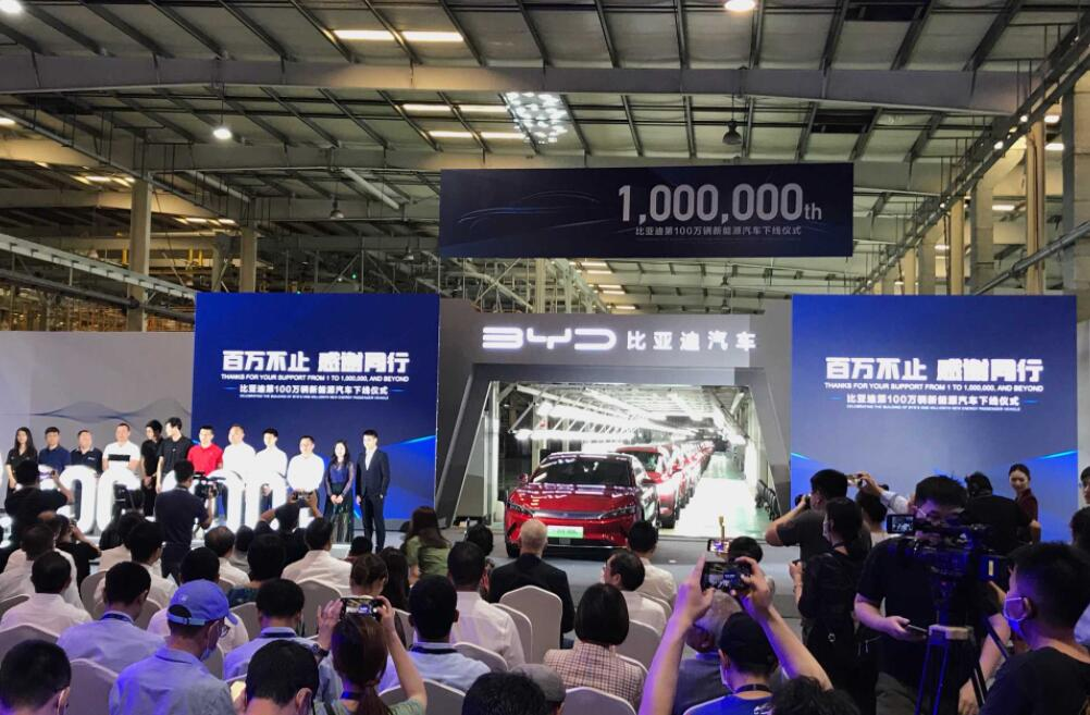 BYD's one millionth new energy vehicle rolls off line-CnEVPost