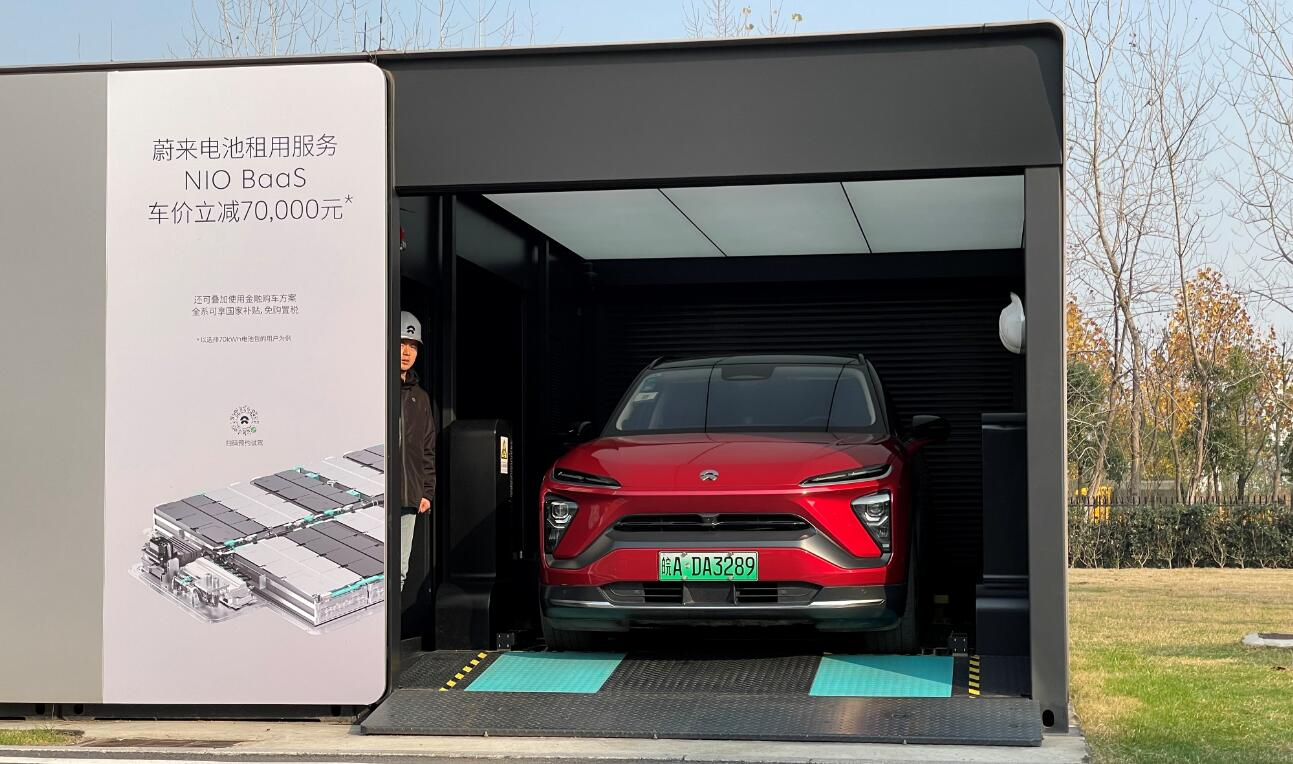 China gives battery swap new policy boost, with more pilot projects expected in H2-CnEVPost