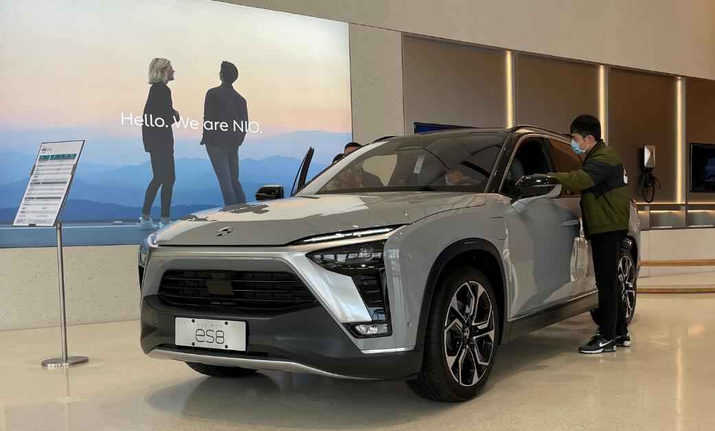 NIO says it will not seek higher gross margins for pricing in Norway-CnEVPost