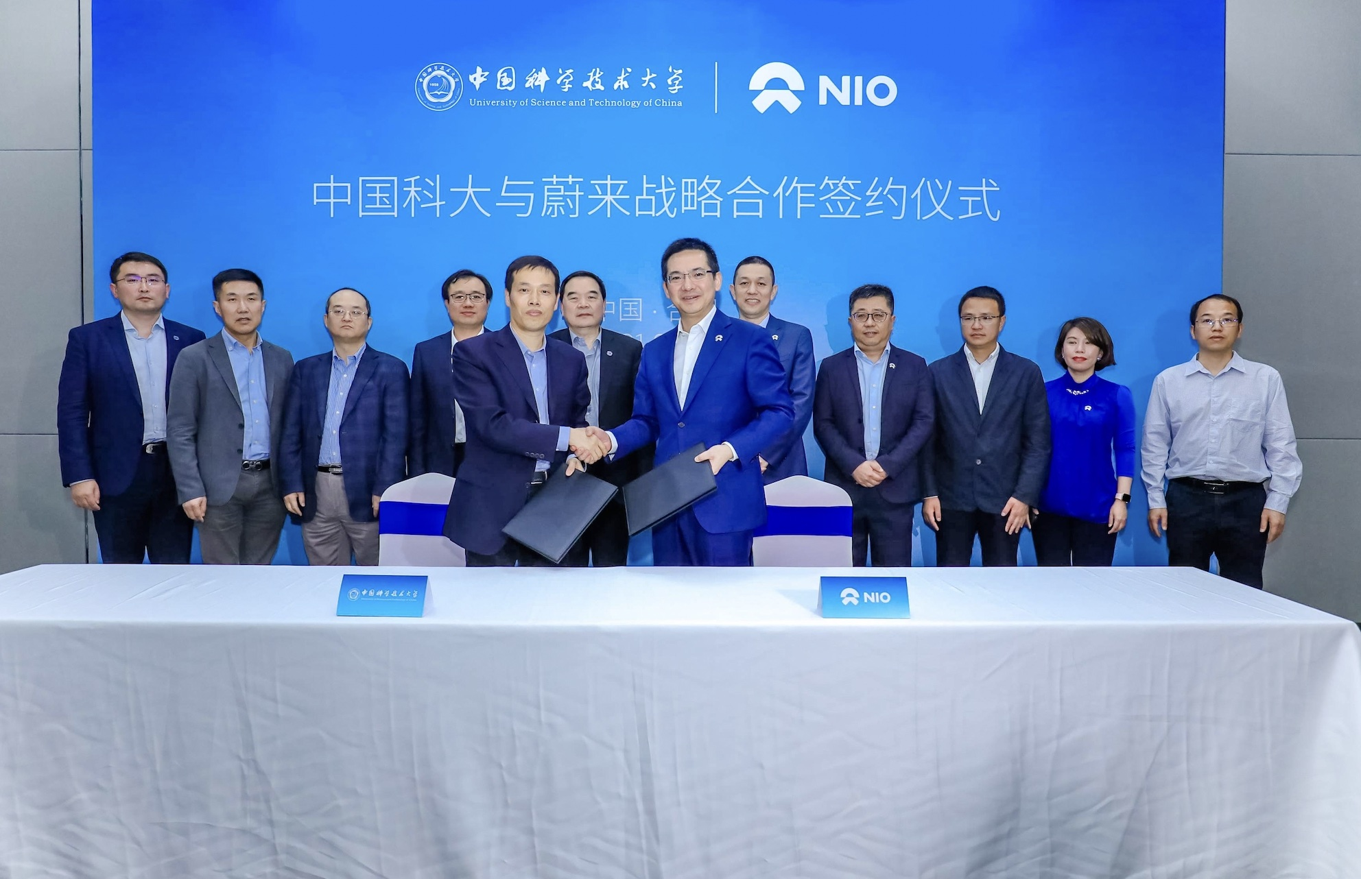 NIO builds joint lab with one of China's best universities-CnEVPost