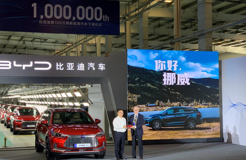 BYD to ship 1,500 Tang EVs to Norway within the year-CnEVPost