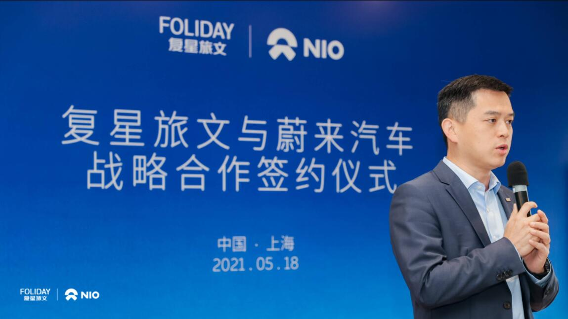 NIO signs long-term strategic co-op deal with China's leading tourism group-CnEVPost