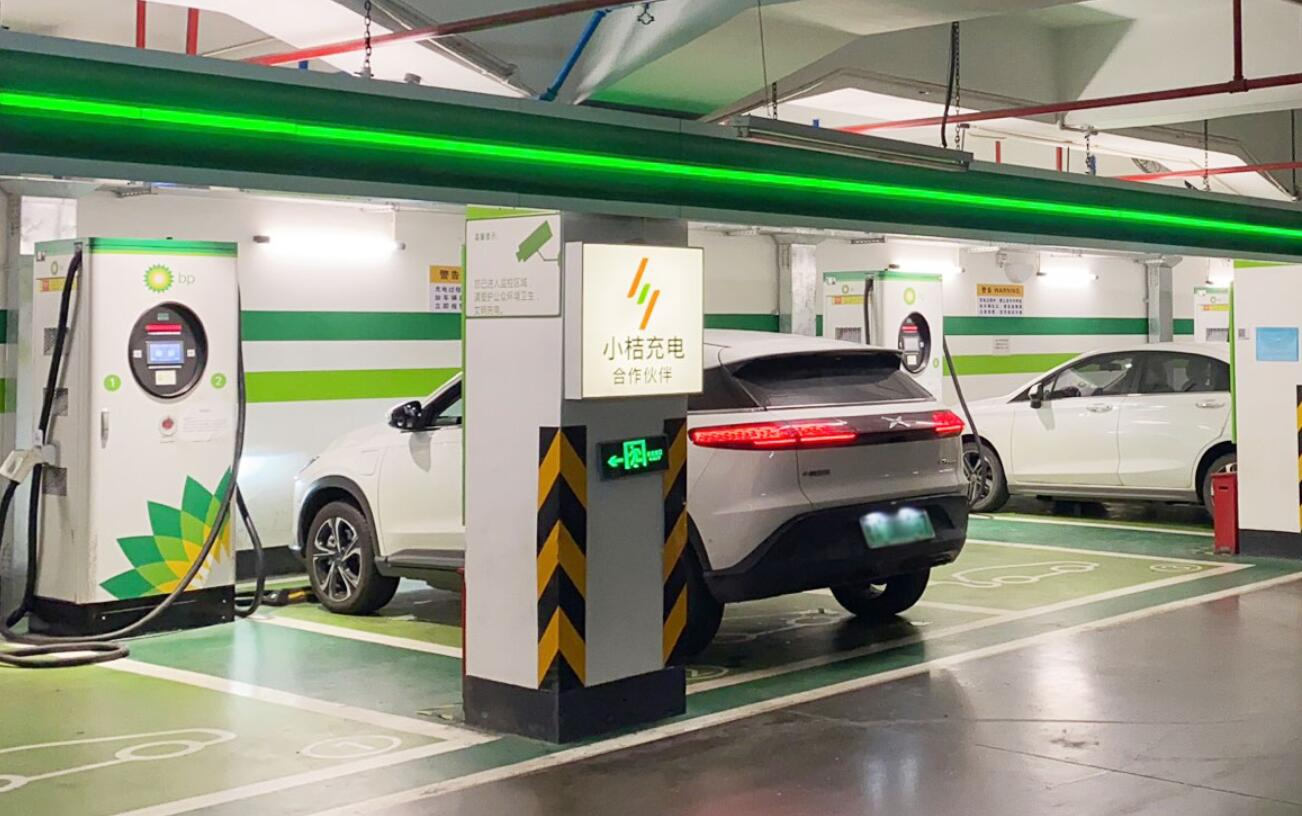 BP says its joint venture with DiDi has achieved carbon neutrality in its charging business-CnEVPost