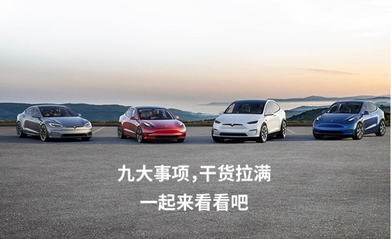 Tesla advises Chinese customers to take test before taking delivery-CnEVPost
