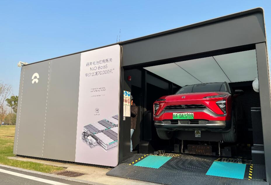 China's battery swap national standard drafted by firms including NIO to go into effect Nov. 1-CnEVPost