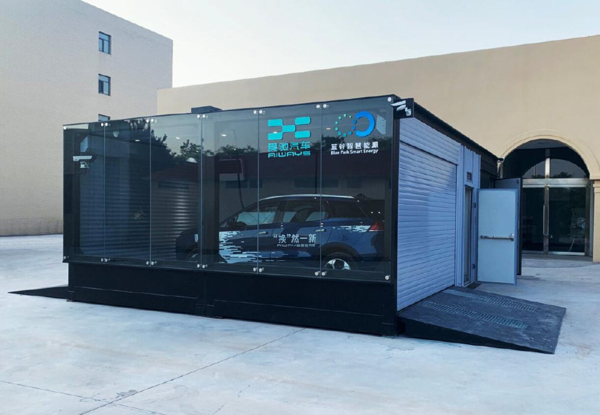 Chinese EV startup Aiways starts trial operation of its first swap station for cab market-CnEVPost
