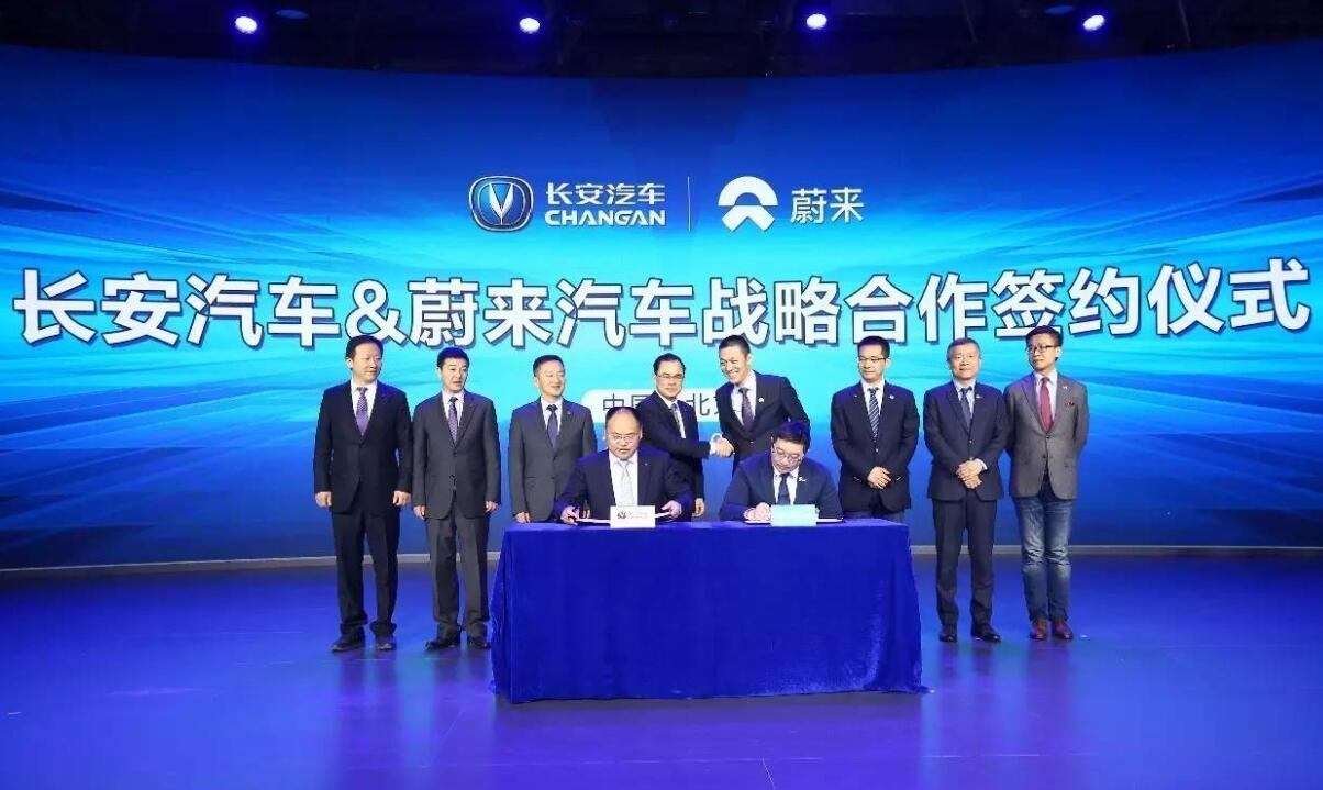 Changan NIO changes name to new one without 'NIO'-CnEVPost