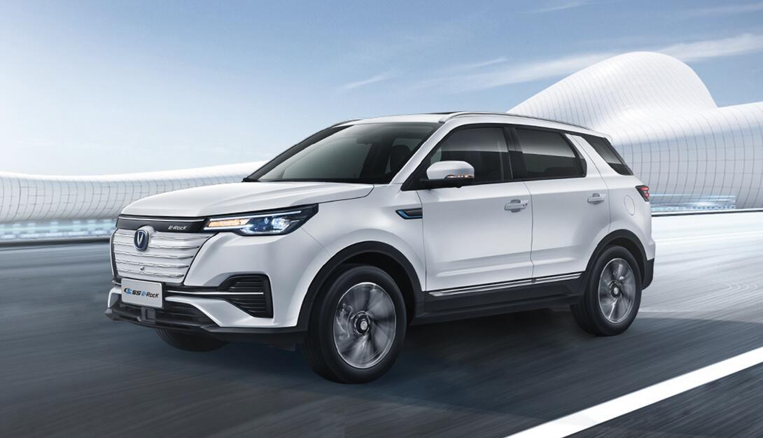 Changan reportedly plans to list EV unit on A-share market-CnEVPost