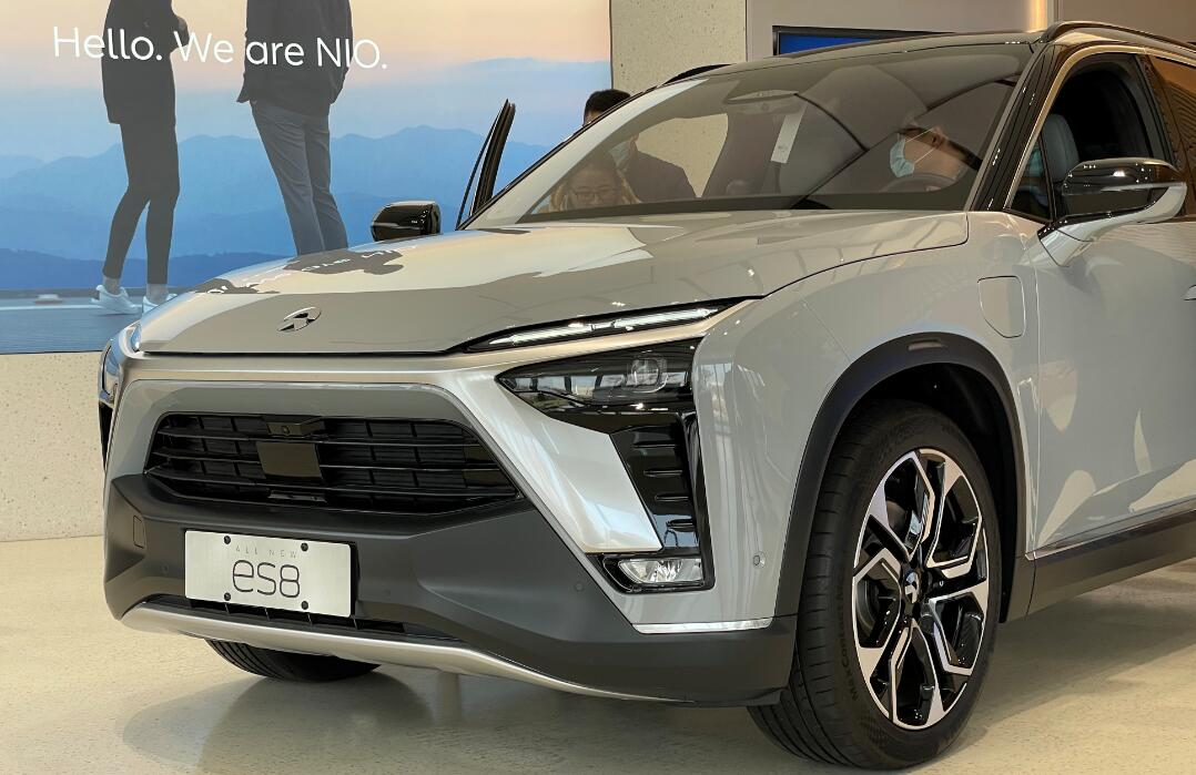 NIO establishes new company in Hefei, with registered capital of about $78.5 million-CnEVPost