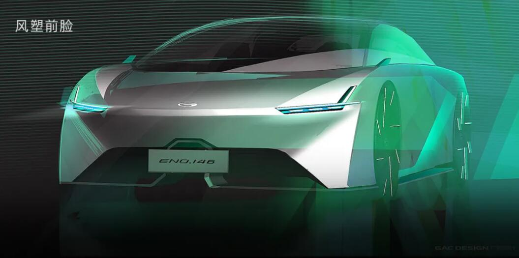 GAC Aion says it has achieved mass production of its concept car with 'world's lowest wind resistance'-CnEVPost