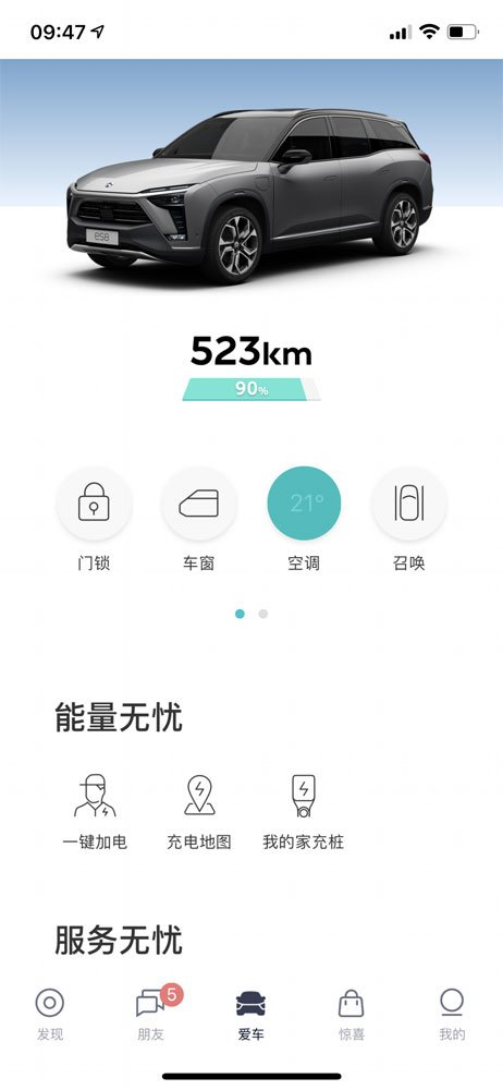 With over 1.6 million registered users, NIO app is far from a vehicle management tool-CnEVPost