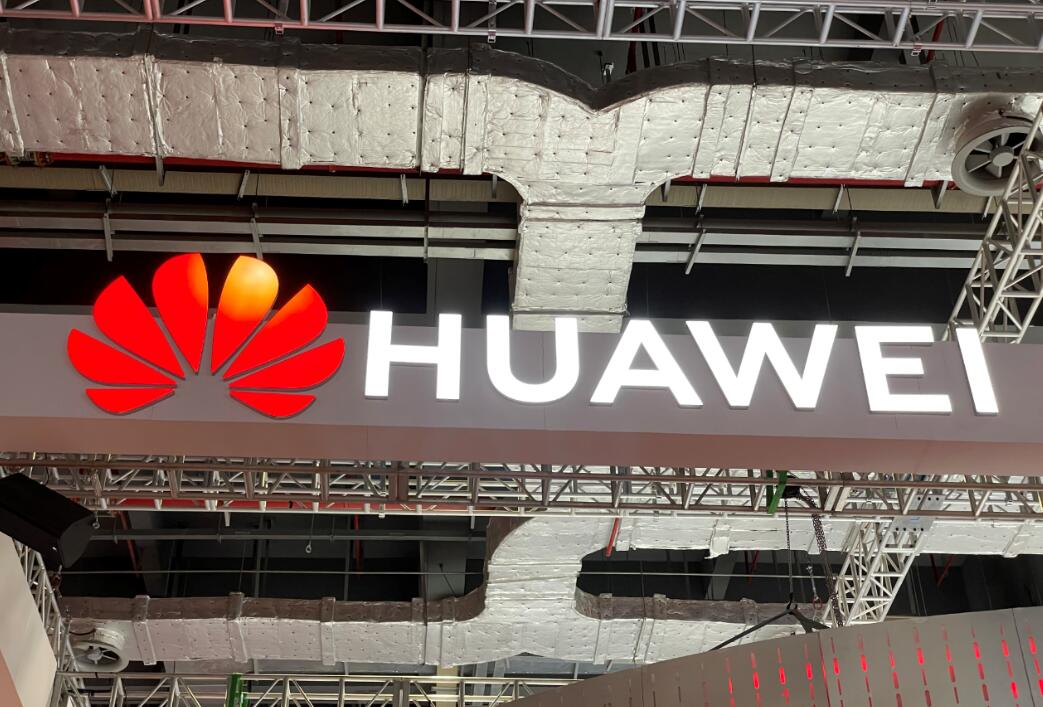 Huawei applies for patent that enables wireless charging of vehicles-CnEVPost