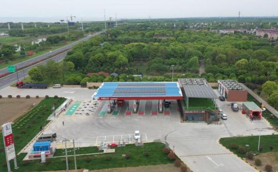 Sinopec builds China's first 'carbon-neutral' gas station-CnEVPost