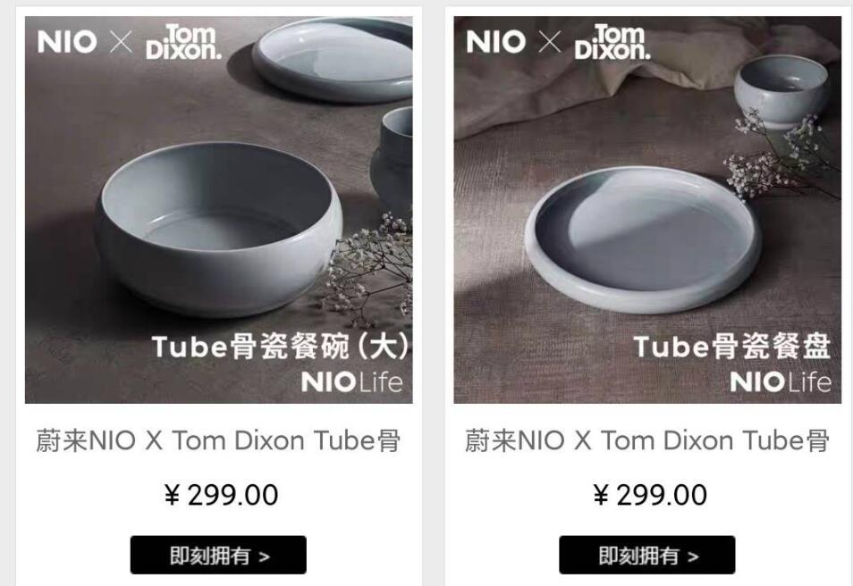 NIO's lifestyle brand opens flagship store on Alibaba's Tmall-CnEVPost