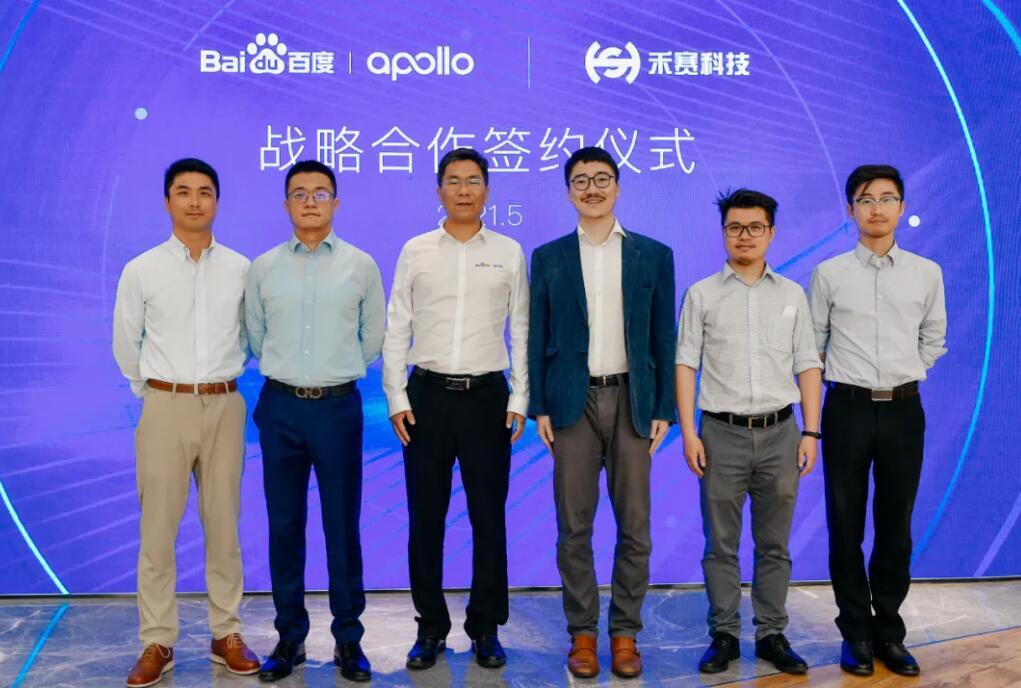 Baidu Apollo, Hesai Photonics Technology collaborate on custom LiDAR-CnEVPost