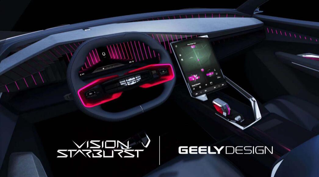 Geely unveils Vision Starburst concept car-CnEVPost