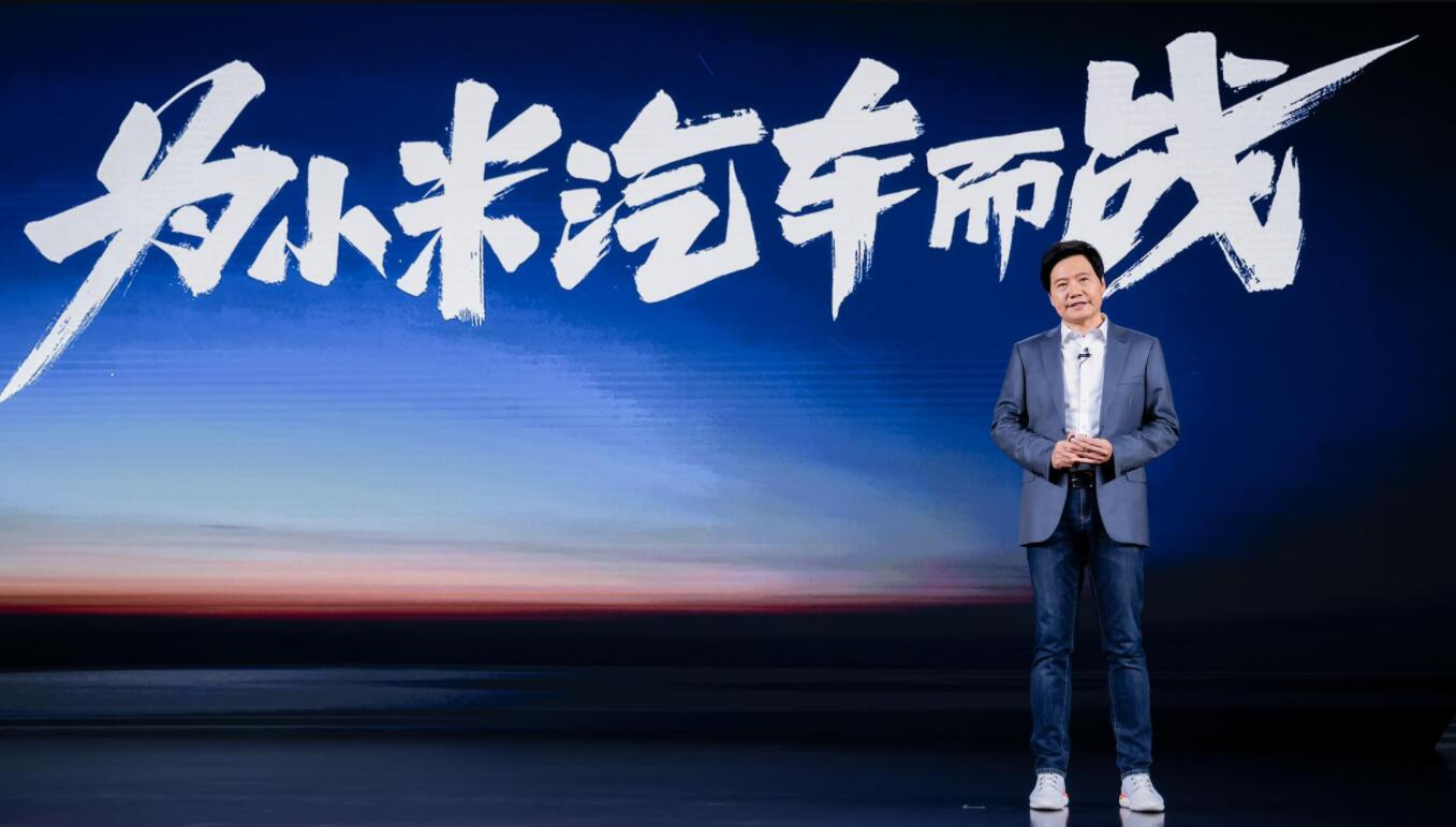Xiaomi chairman visits Great Wall Motor, renewing speculation of partnership-CnEVPost