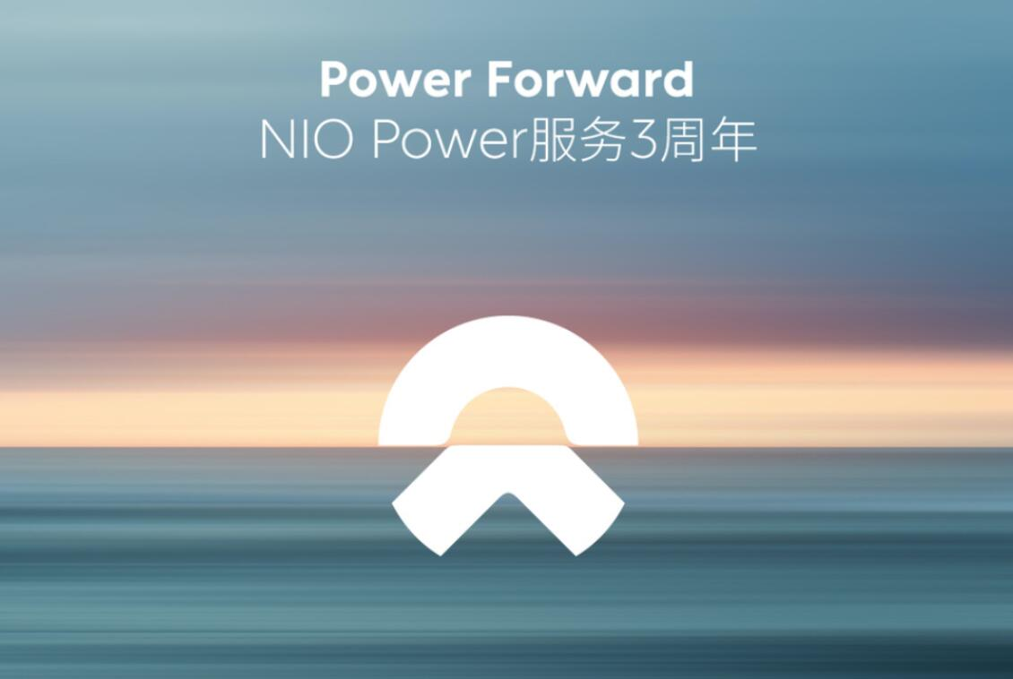 NIO to hold NIO Power Day event on July 9-CnEVPost