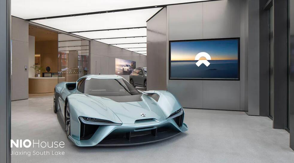 NIO opens 25th NIO House, a facility not just for selling cars-CnEVPost