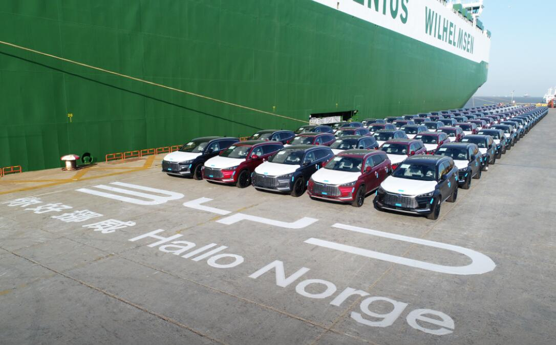 BYD's first 100 Tang EVs begin shipping to Norway, delivery expected in August-CnEVPost