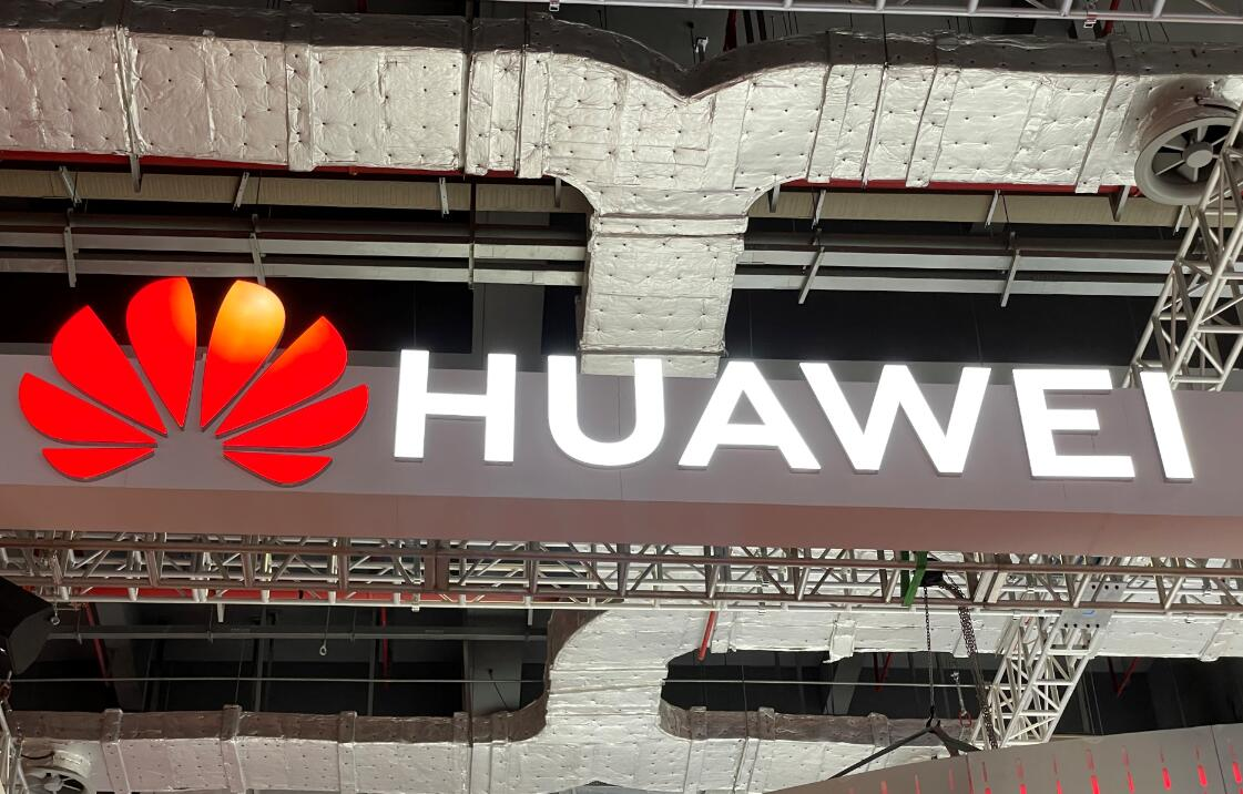 Huawei establishes new company with business scope including battery swap facility sales-CnEVPost