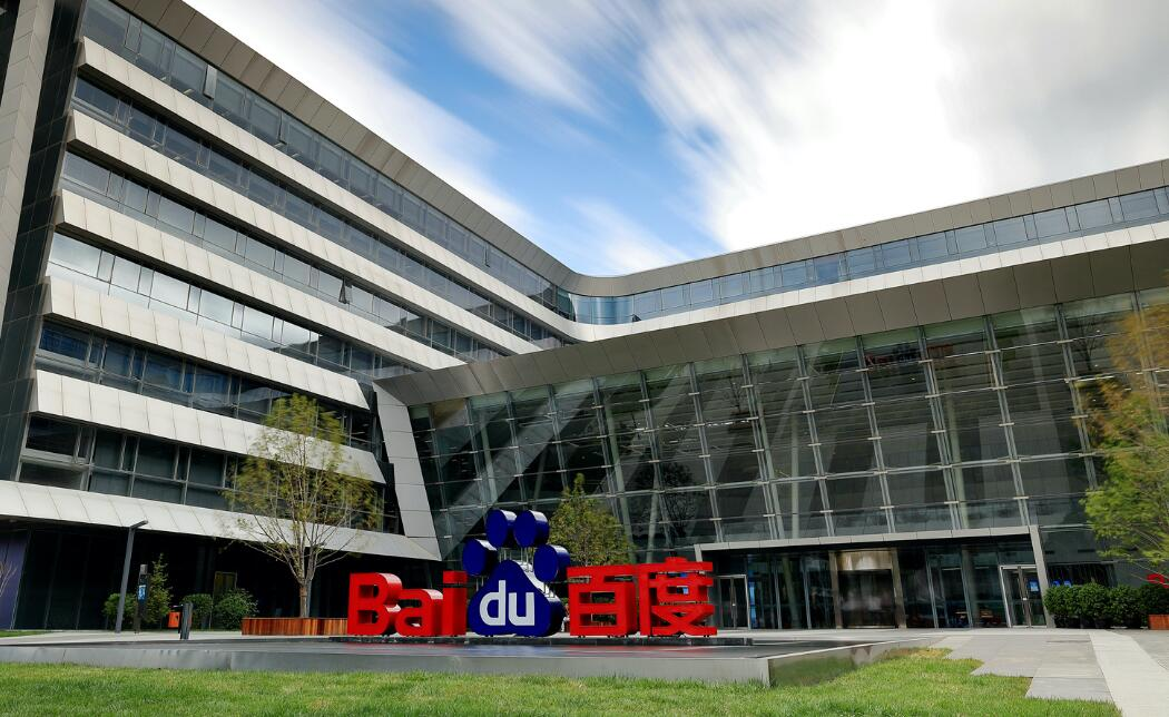 Baidu sets up new company for its car-making business, with registered capital of about $313 million-CnEVPost