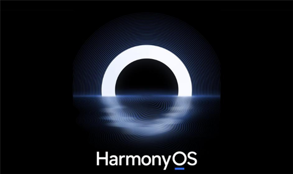 Huawei HarmonyOS expected to reshape in-car OS landscape, analysts say-CnEVPost