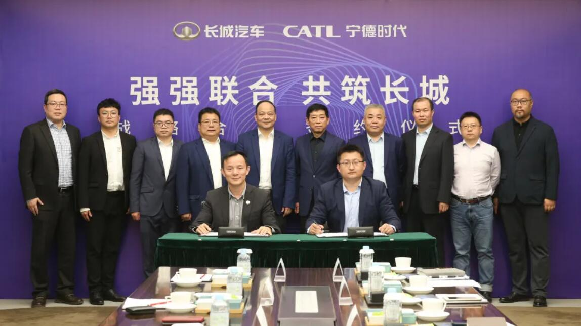 CATL, Great Wall Motor sign 10-year strategic co-op agreement-CnEVPost