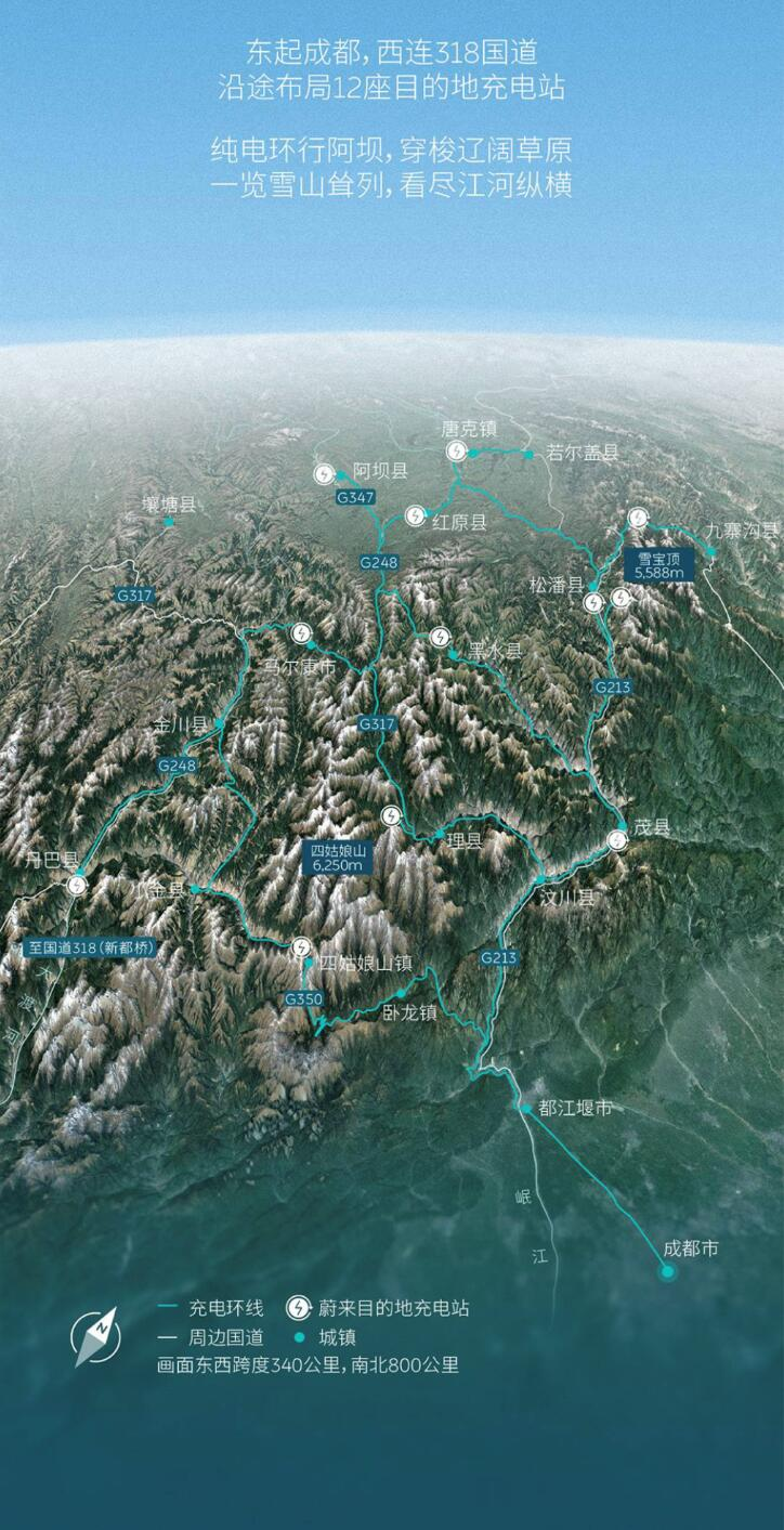 NIO unveils second route of Power Up Plan with 12 destination charging stations-CnEVPost