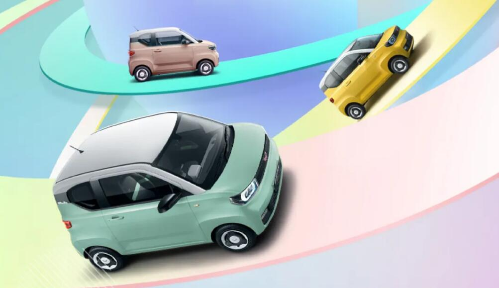 Hongguang Mini EV was world's top-selling new energy vehicle in April-CnEVPost