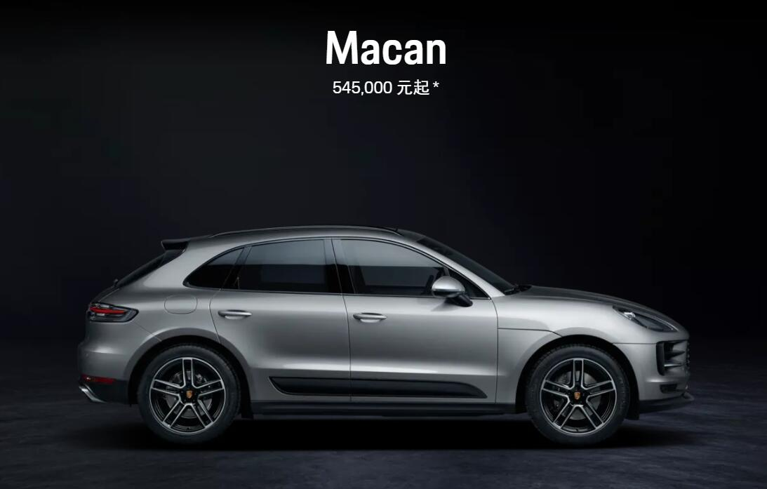 Porsche said to be next car brand to enter Huawei's sales channel-CnEVPost