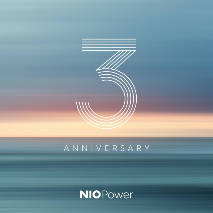 NIO Power to celebrate its third anniversary next week with over 3.4 million services provided-CnEVPost