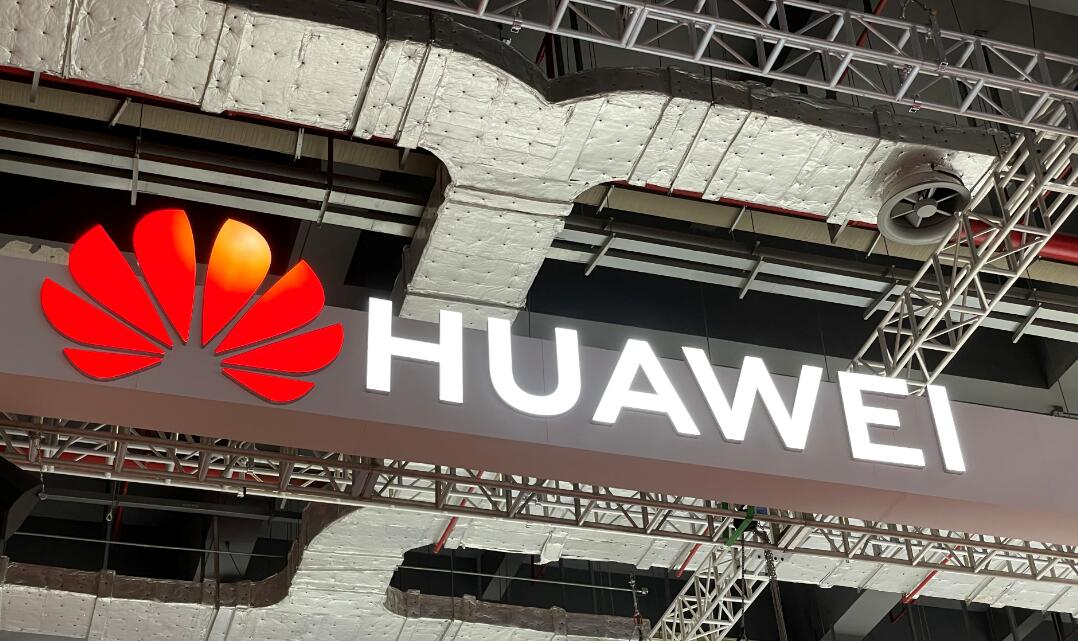 Huawei aims to make passenger cars truly driverless by 2025-CnEVPost