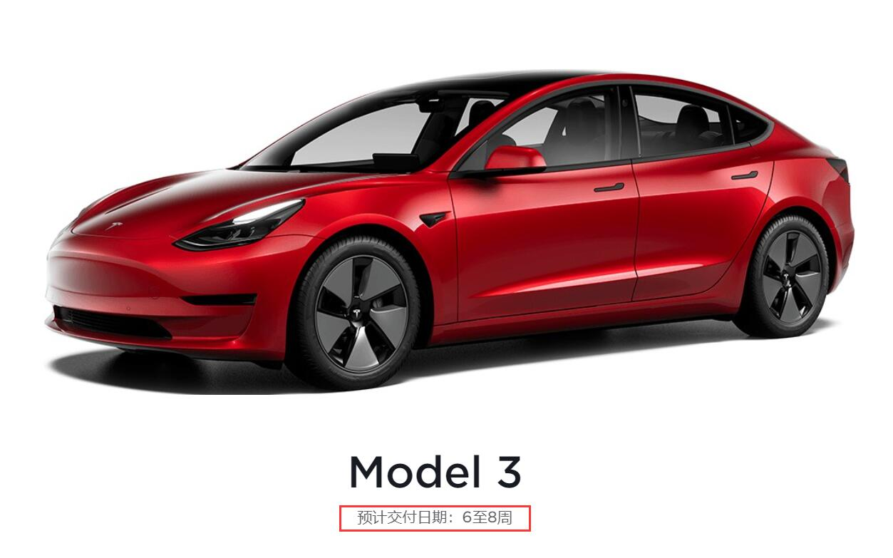 Tesla Model 3 deliveries extended significantly in China as many vehicles being used for export-CnEVPost