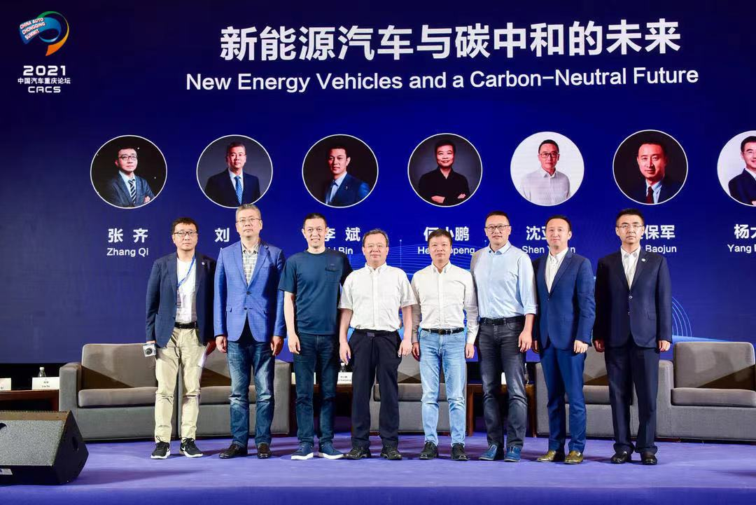 NIO still under pressure overall, but not due to competition, says William Li-CnEVPost