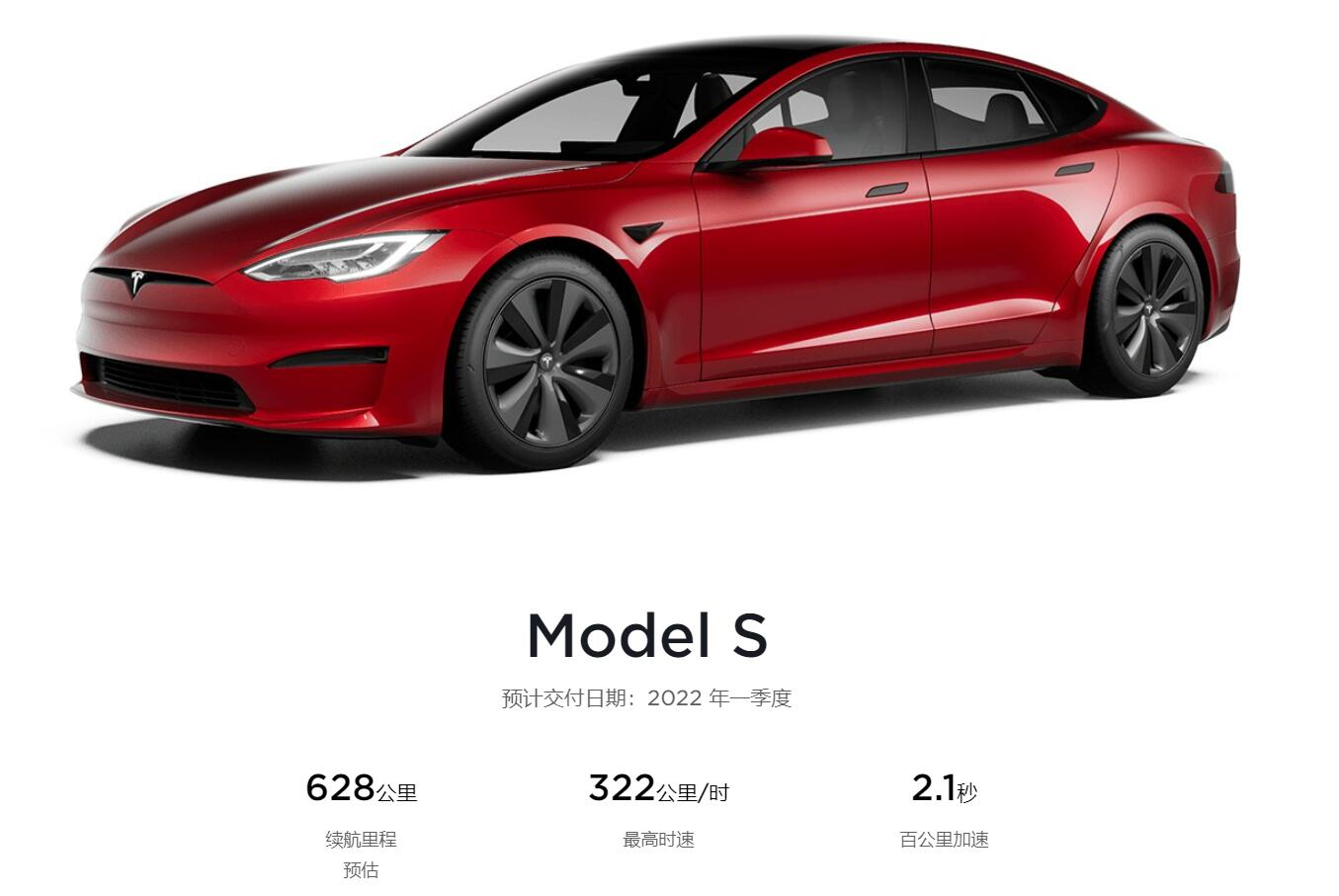 Tesla raises starting price of Model S Plaid in China by about $9,395-CnEVPost