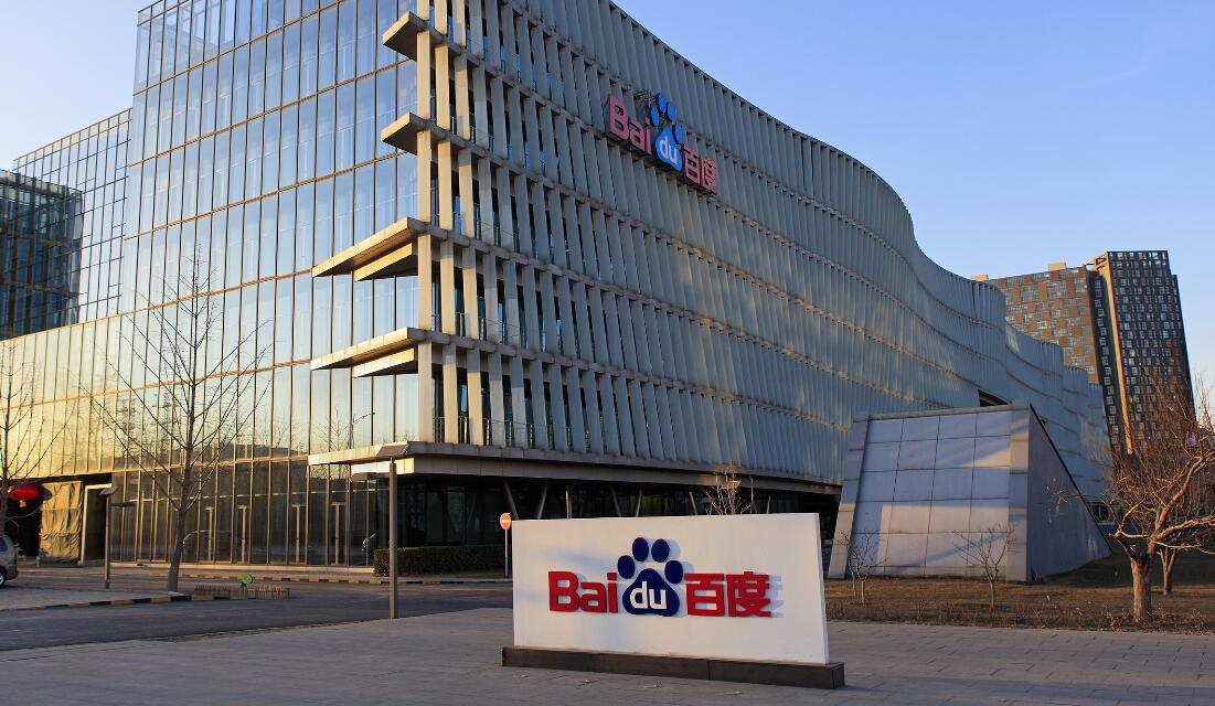 Jidu Auto, Baidu's car-making arm, will price its first model at over $31,400-CnEVPost