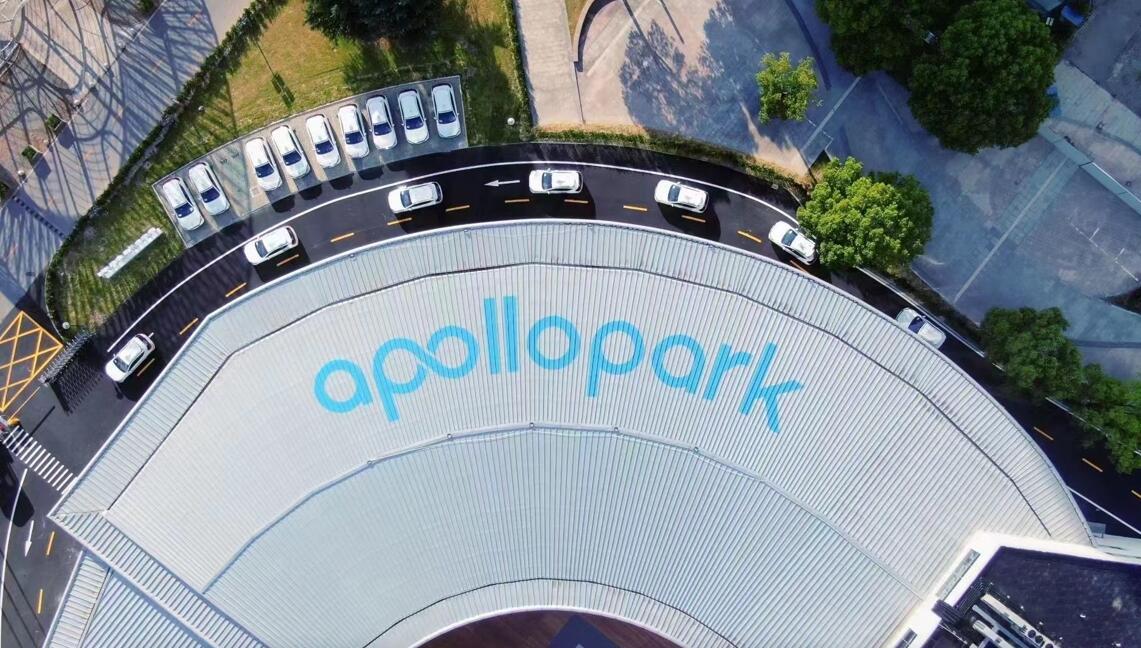 Baidu opens Apollo Park in Shanghai to accelerate robotaxi fleet deployment-CnEVPost