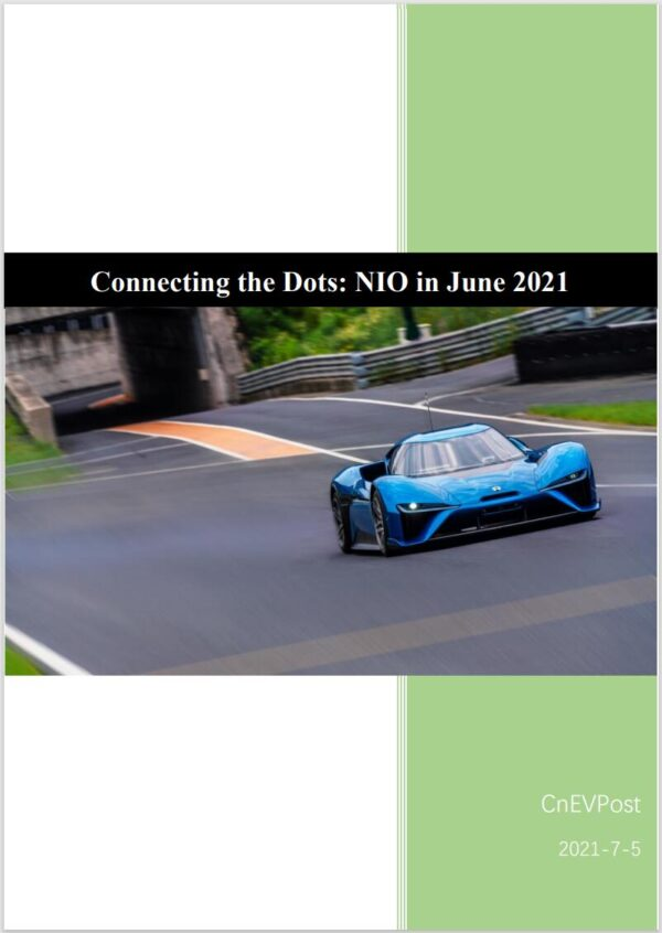 Connecting the Dots: NIO in June 2021-CnEVPost