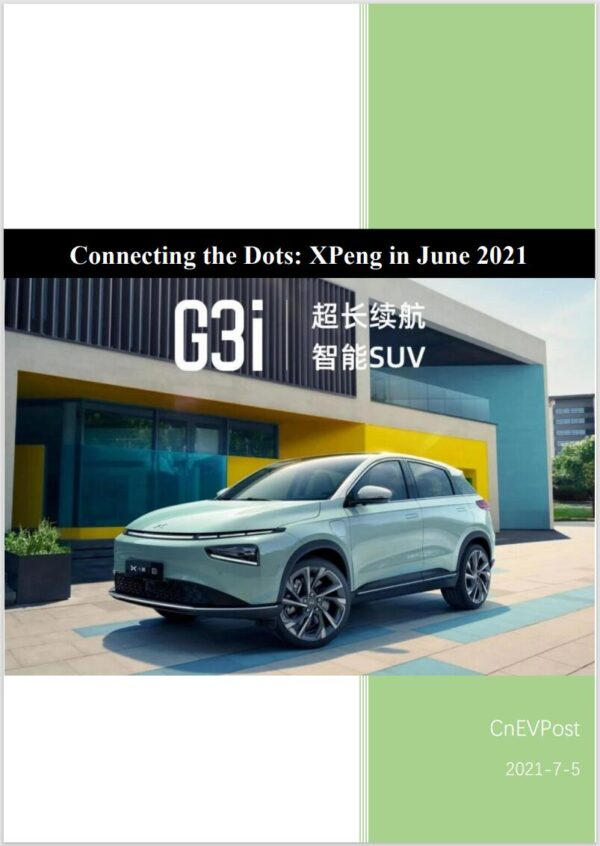 Connecting the Dots: XPeng in June 2021-CnEVPost