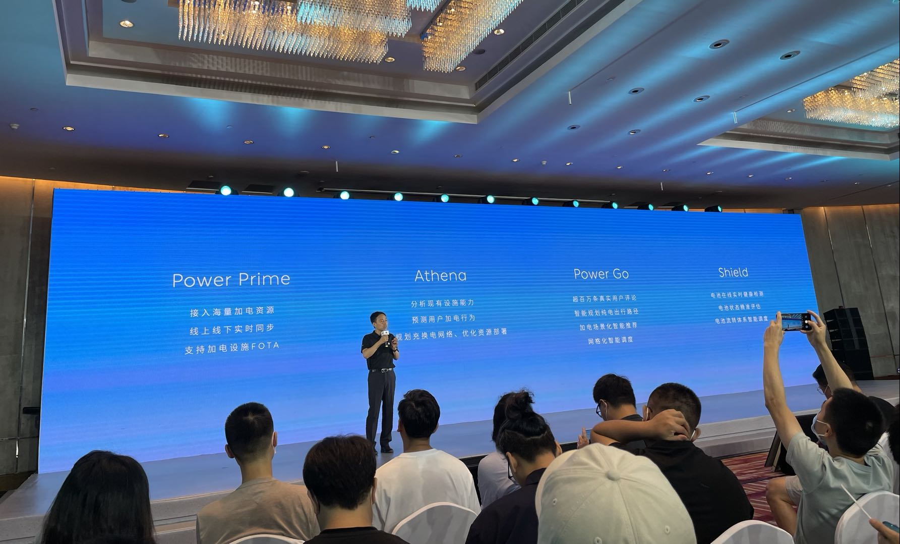 NIO unveils four platforms to support Power Cloud-CnEVPost