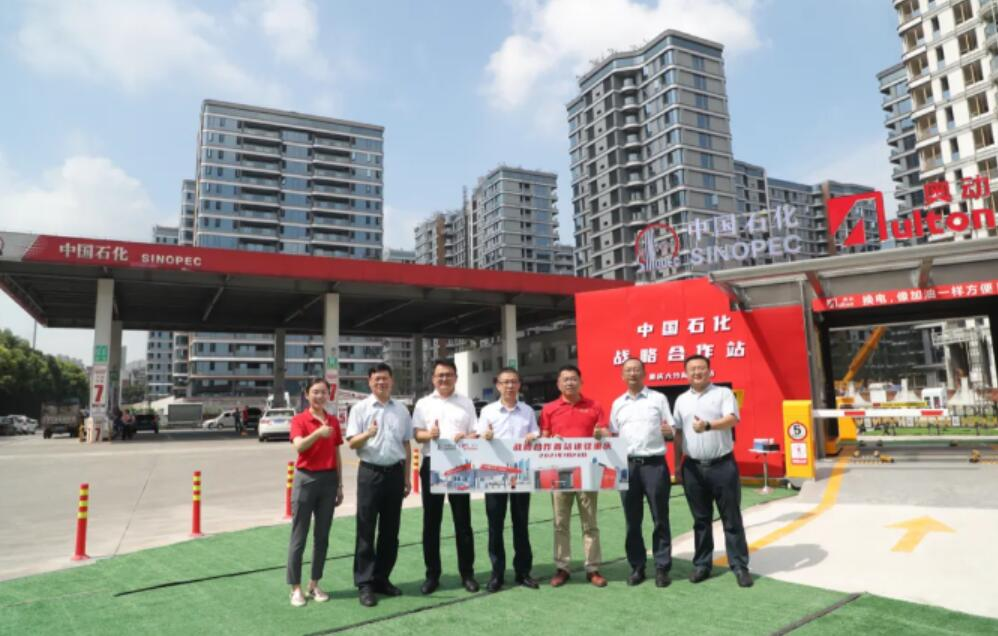 Aulton's first battery swap stations with Sinopec go into operation-CnEVPost